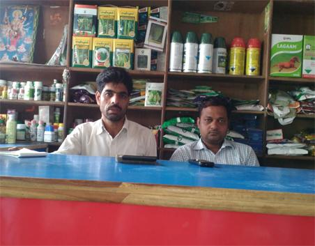 Mr. Raghwandra Singh Rajput with Parijat Sales Officer